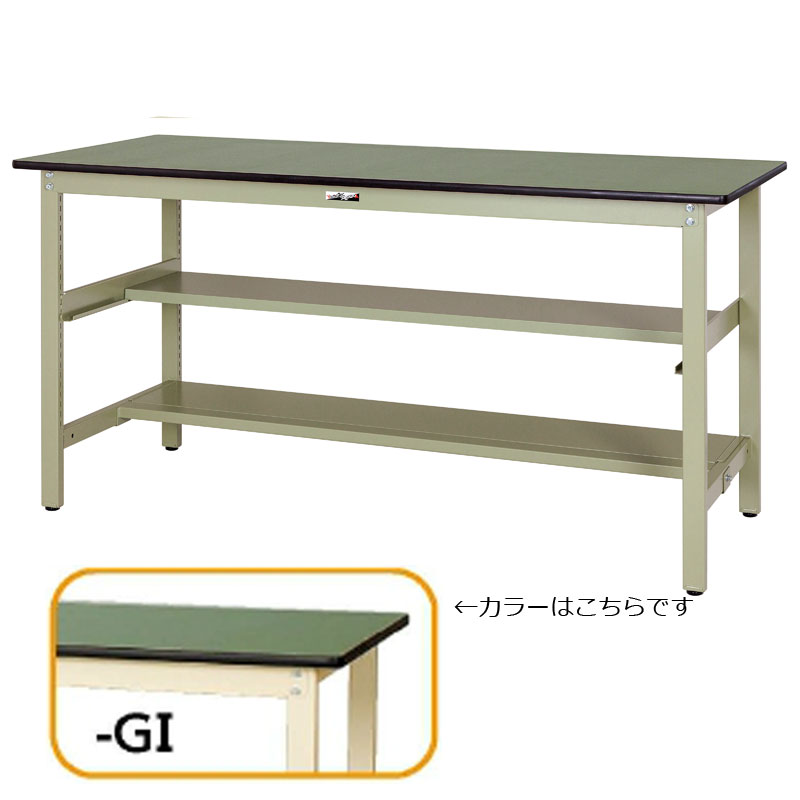 【代引不可】【法人限定】山金工業:YamaTec ワークテーブル300シリーズ 固定式中間棚付 H900mm 半面棚板付 SWRH-1875TS1-GI