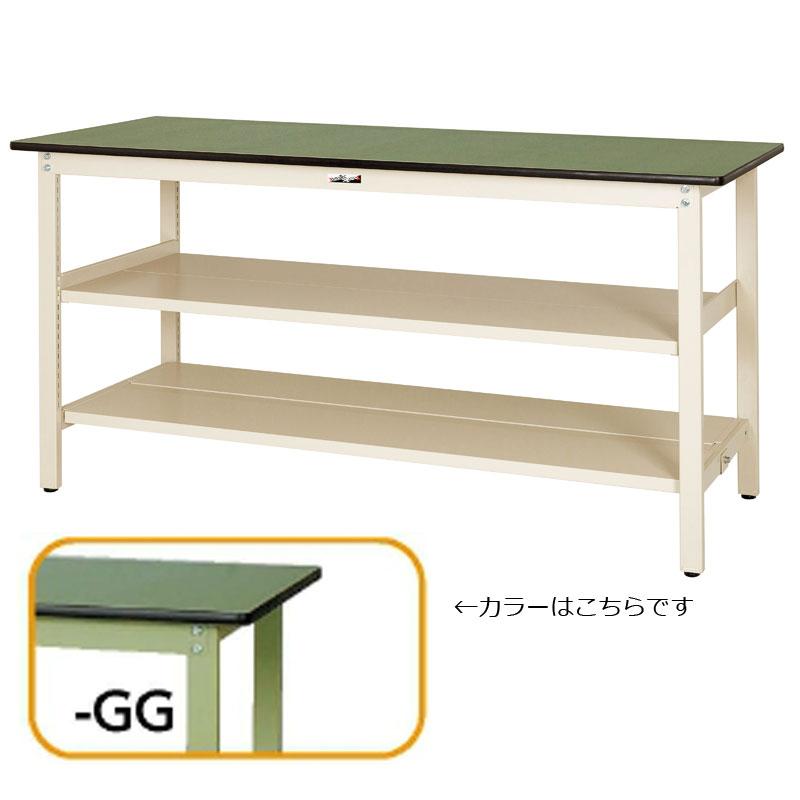 【代引不可】【法人限定】山金工業:YamaTec ワークテーブル300シリーズ 固定式中間棚付 H900mm 全面棚板付 SWRH-1560TTS2-GG