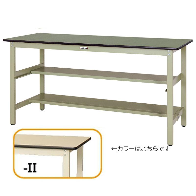 【代引不可】【法人限定】山金工業:YamaTec ワークテーブル300シリーズ 固定式中間棚付 H900mm 半面棚板付 SWRH-1560TS1-II