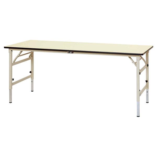 【法人限定】山金工業:YamaTec ワークテーブル 折りタタミ高さ調整タイプ STRA-1260-II