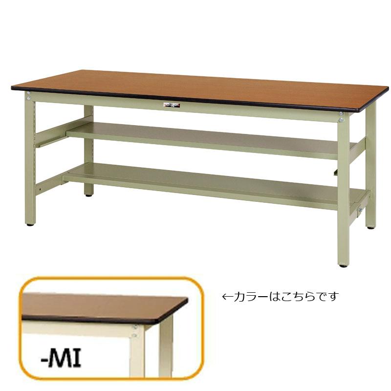 【法人限定】山金工業:YamaTec ワークテーブル300シリーズ 固定式中間棚付 H740mm 半面棚板付 SWP-1275TS1-MI