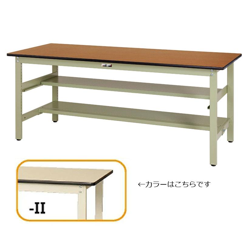 【法人限定】山金工業:YamaTec ワークテーブル300シリーズ 固定式中間棚付 H740mm 半面棚板付 SWP-975TS1-II
