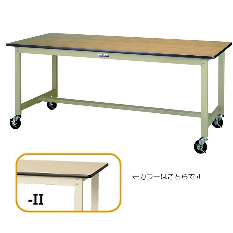【法人限定】山金工業:YamaTec ワークテーブル300シリーズ 移動式H740mm SWPC-1260-II