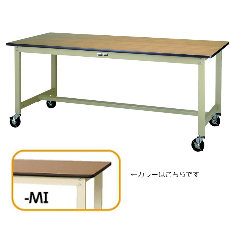 【代引不可】【法人限定】山金工業:YamaTec ワークテーブル300シリーズ 移動式H740mm SWPC-1890-MI