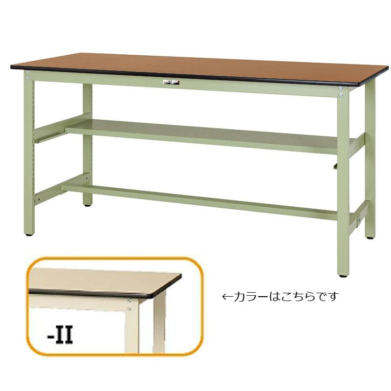 【法人限定】山金工業:YamaTec ワークテーブル300シリーズ 固定式中間棚付 H900mm SWPH-1260S1-II