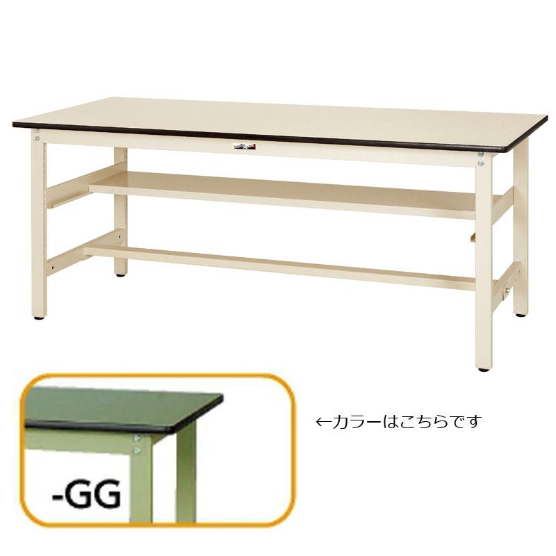 【法人限定】山金工業:YamaTec ワークテーブル300シリーズ 固定式中間棚付 H740mm SWR-1275S1-GG
