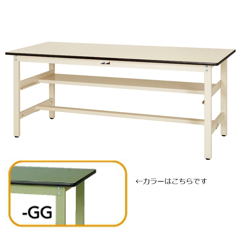 【法人限定】山金工業:YamaTec ワークテーブル300シリーズ 固定式中間棚付 H740mm SWR-1560S1-GG
