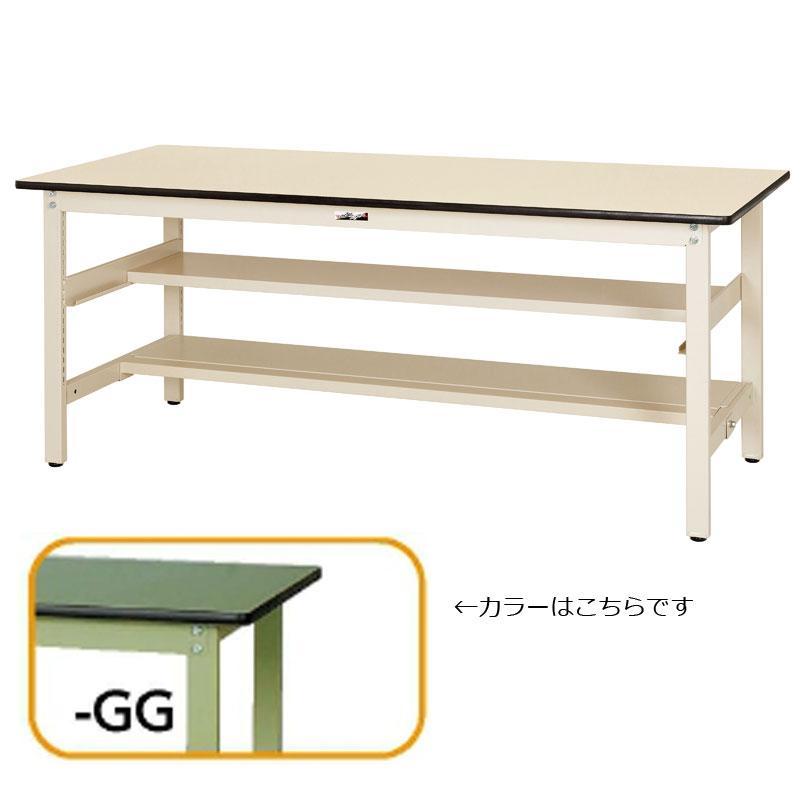 【法人限定】山金工業:YamaTec ワークテーブル300シリーズ 固定式中間棚付 H740mm 半面棚板付 SWR-1560TS1-GG