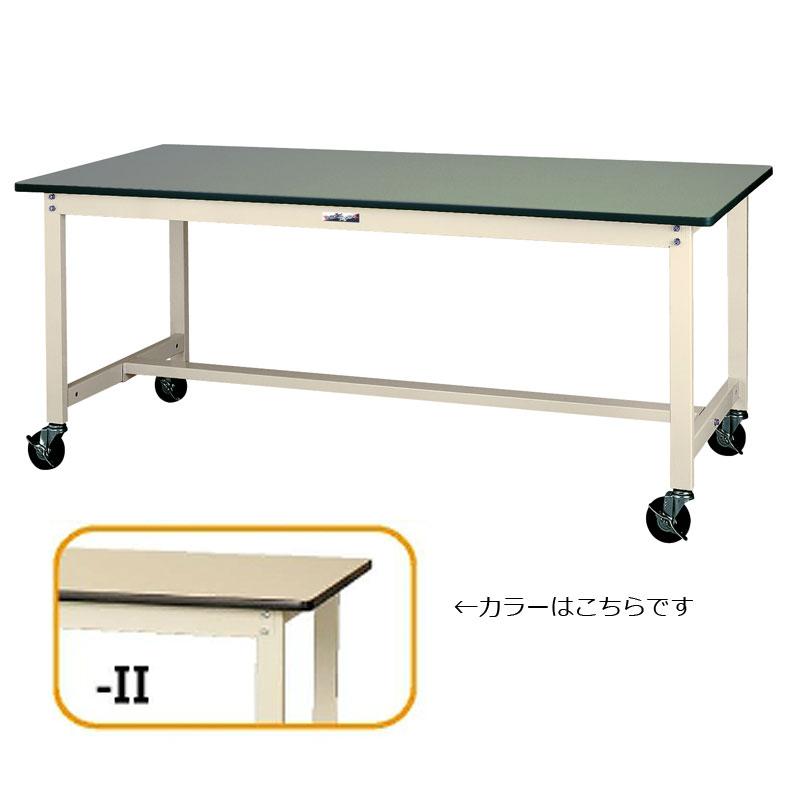 【法人限定】山金工業:YamaTec ワークテーブル300シリーズ 移動式H740mm SWRC-1875-II