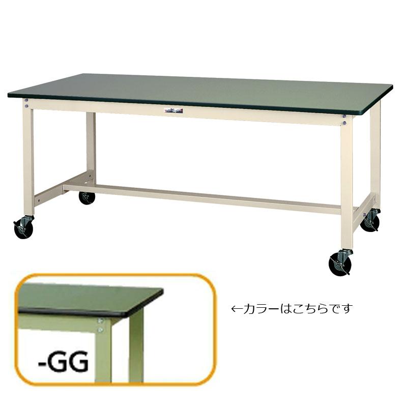【代引不可】【法人限定】山金工業:YamaTec ワークテーブル300シリーズ 移動式H740mm SWRC-1890-GG