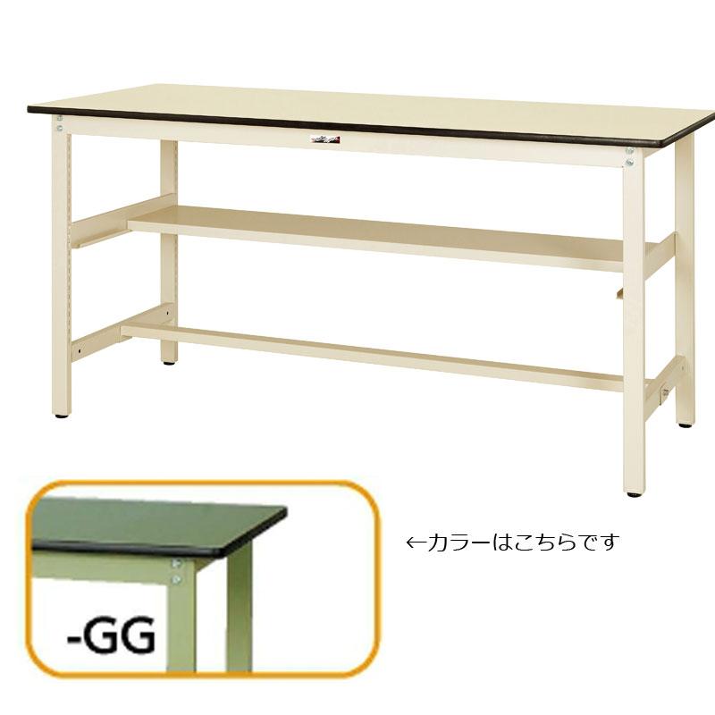 【代引不可】【法人限定】山金工業:YamaTec ワークテーブル300シリーズ 固定式中間棚付 H900mm SWRH-1575S1-GG