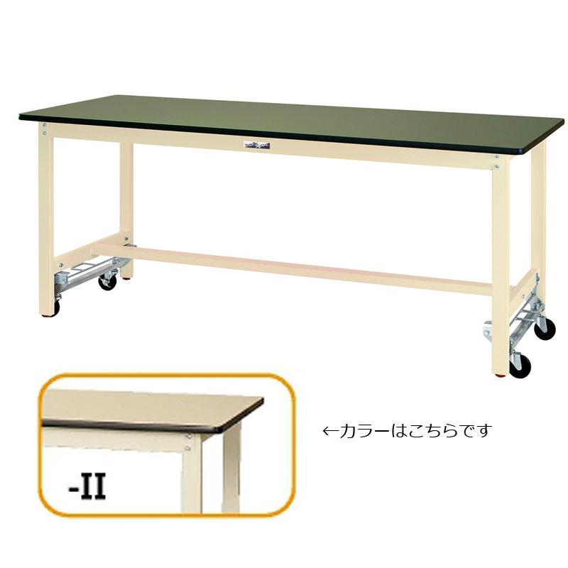 【法人限定】山金工業:YamaTec ワークテーブル300シリーズ ワンタッチ移動タイプ SWRU-1260-II