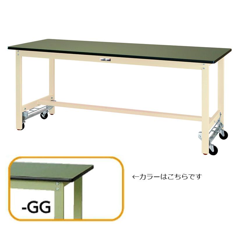【代引不可】【法人限定】山金工業:YamaTec ワークテーブル300シリーズ ワンタッチ移動タイプ SWRU-1875-GG