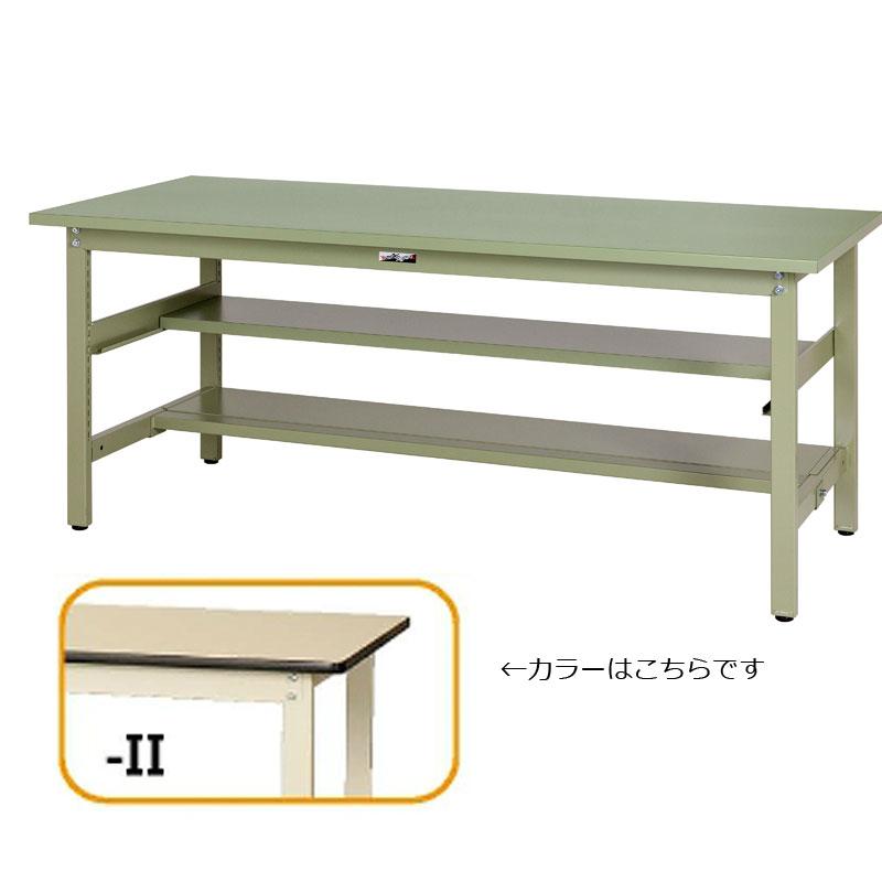 【法人限定】山金工業:YamaTec ワークテーブル300シリーズ 固定式中間棚付 H740mm 半面棚板付 SWS-1575TS1-II