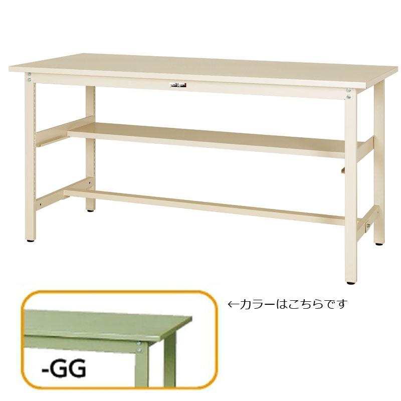 【法人限定】山金工業:YamaTec ワークテーブル300シリーズ 固定式中間棚付 H900mm SWSH-1275S1-GG