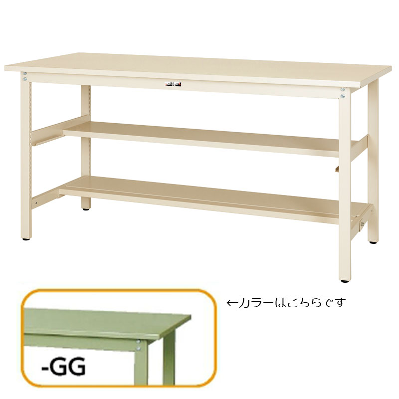 【法人限定】山金工業:YamaTec ワークテーブル300シリーズ 固定式中間棚付 H900mm 半面棚板付 SWSH-960TS1-GG