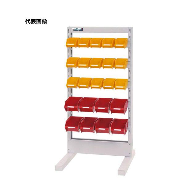 【格安saleスタート】 【法人限定】山金工業:YamaTec HPR-0613-Y:イチネンネット W600サイズ両面固定式 パーツハンガー-DIY・工具