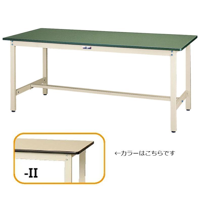 【法人限定】山金工業:YamaTec ワークテーブル500シリーズ 固定式H740mm SJR-1875-II