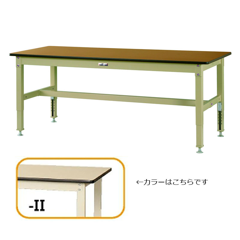 【法人限定】山金工業:YamaTec ワークテーブル800シリーズ 高さ調整タイプH600~H850mm SVMA-1875-II