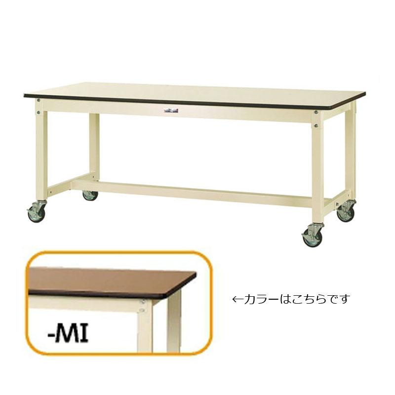 【法人限定】山金工業:YamaTec ワークテーブル800シリーズ 移動式H740mm SVMC-960-MI