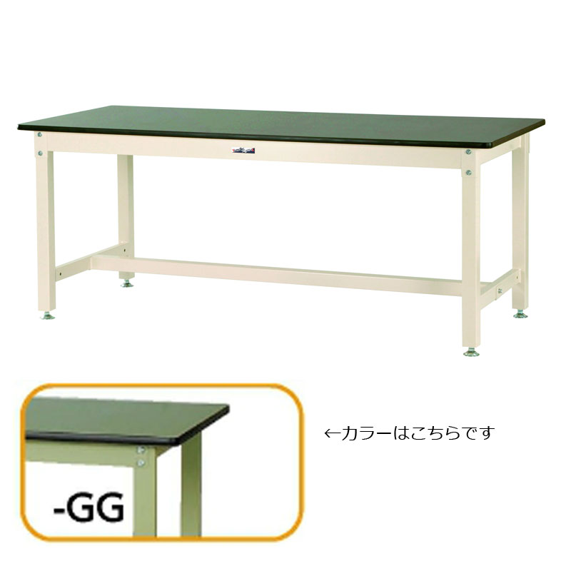 【代引不可】【法人限定】山金工業:YamaTec ワークテーブル800シリーズ 固定式H740mm SVR-1560-GG