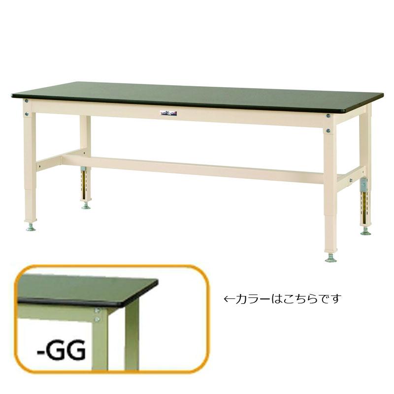【法人限定】山金工業:YamaTec ワークテーブル800シリーズ 高さ調整タイプH600~H850mm SVRA-1590-GG