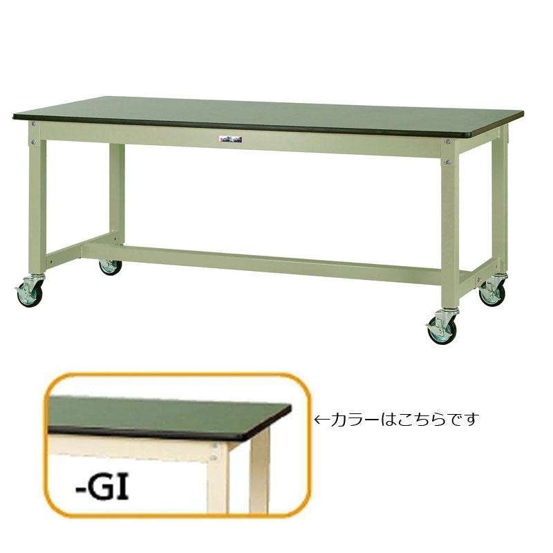 【代引不可】【法人限定】山金工業:YamaTec ワークテーブル800シリーズ 移動式H740mm SVRC-1275-GI