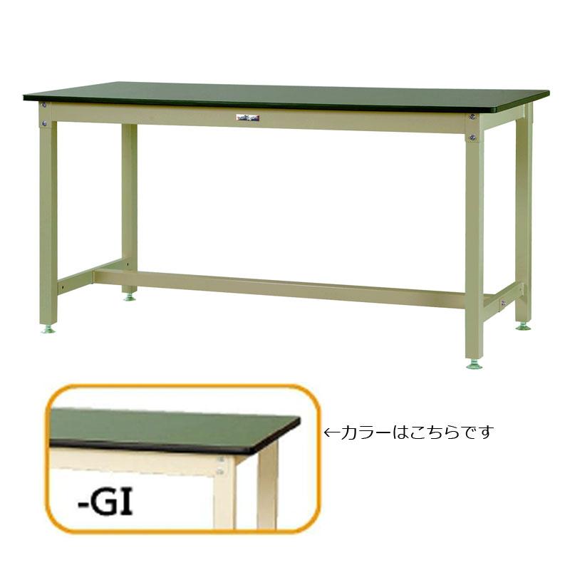【法人限定】山金工業:YamaTec ワークテーブル800シリーズ 固定式H900mm SVRH-1560-GI
