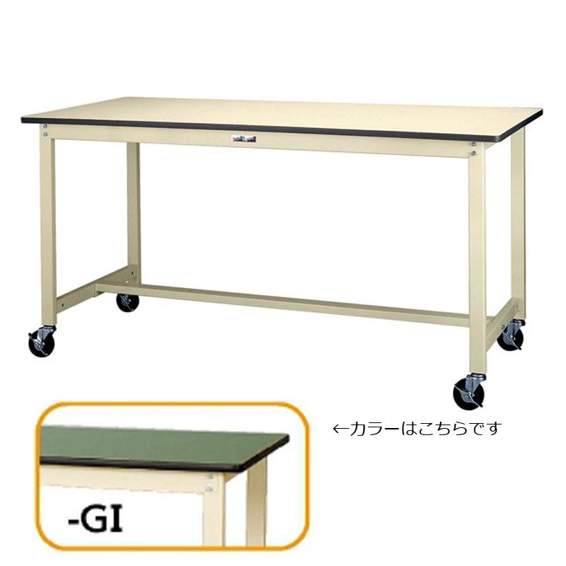 【法人限定】山金工業:YamaTec ワークテーブル300シリーズ 移動式H900mm SWRHC-1575-GI