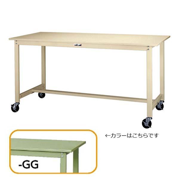 【法人限定】山金工業:YamaTec ワークテーブル300シリーズ 移動式H900mm SWSHC-960-GG