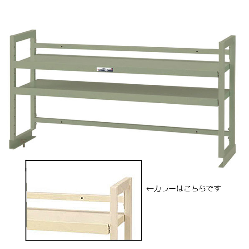 【法人限定】山金工業:YamaTec ワークテーブル架台 棚板2段タイプ WK2-1200-IV