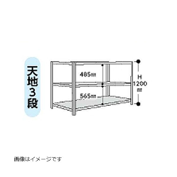 【法人限定】山金工業:YamaTec ボルト式軽量ラック 12S4530-3W