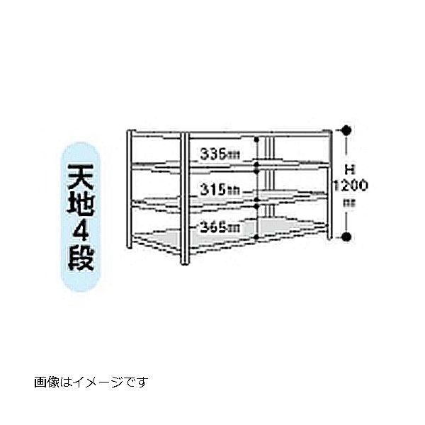 【代引不可】山金工業:YamaTec ボルト式軽量ラック 12S4545-4W