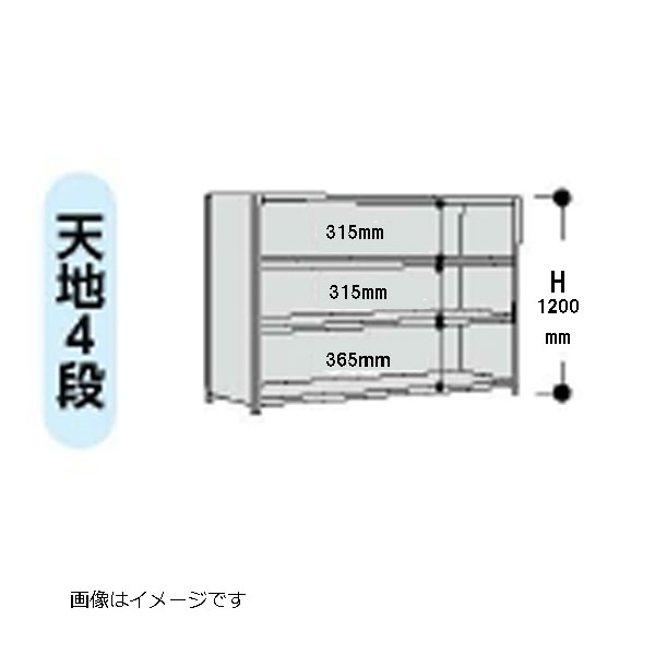 【代引不可】山金工業:YamaTec ボルト式軽量ラック 3方パネル付 12S4630P-4W