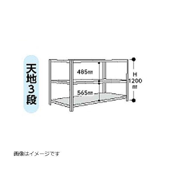 【法人限定】山金工業:YamaTec ボルト式軽量ラック 12S4645-3W