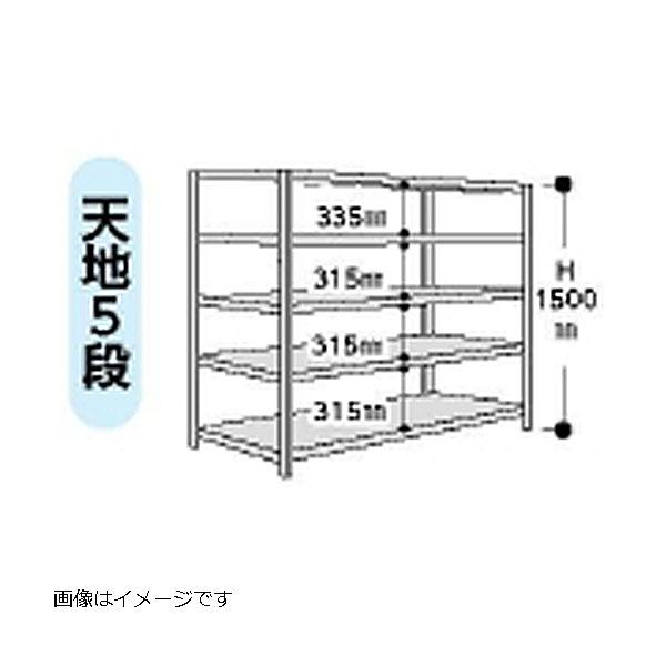 【法人限定】山金工業:YamaTec ボルト式軽量ラック 12S5645-5W