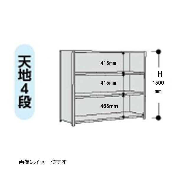 【法人限定】山金工業:YamaTec ボルト式軽量ラック 3方パネル付 12S5645P-4W