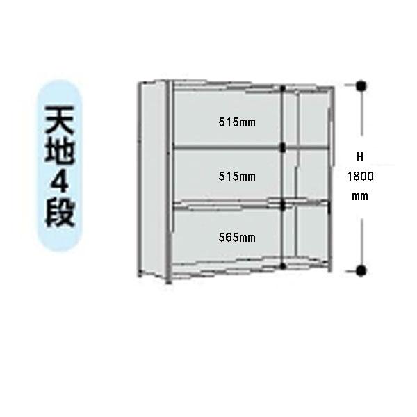 【代引不可】山金工業:YamaTec ボルト式軽量ラック 3方パネル付 12S6430P-4W