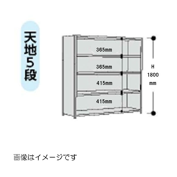 【代引不可】山金工業:YamaTec ボルト式軽量ラック 3方パネル付 12S6660P-5W