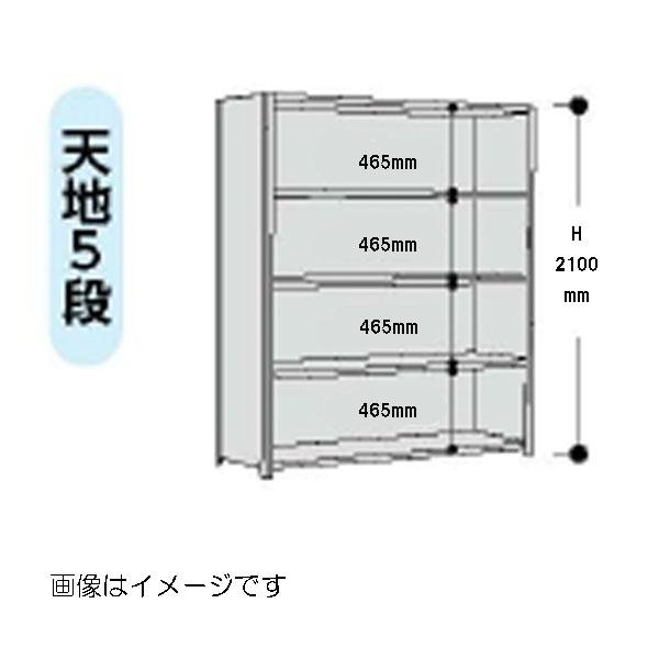 【代引不可】山金工業:YamaTec ボルト式軽量ラック 3方パネル付 12S7545P-5W