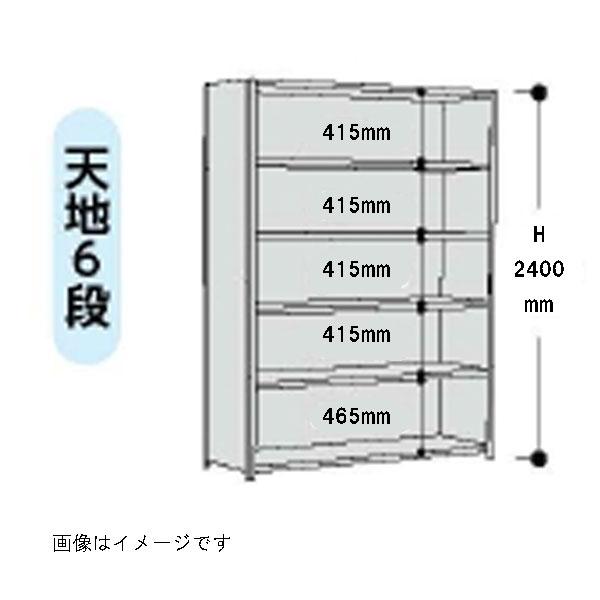 【法人限定】山金工業:YamaTec ボルト式軽量ラック 3方パネル付 12S8545P-6W