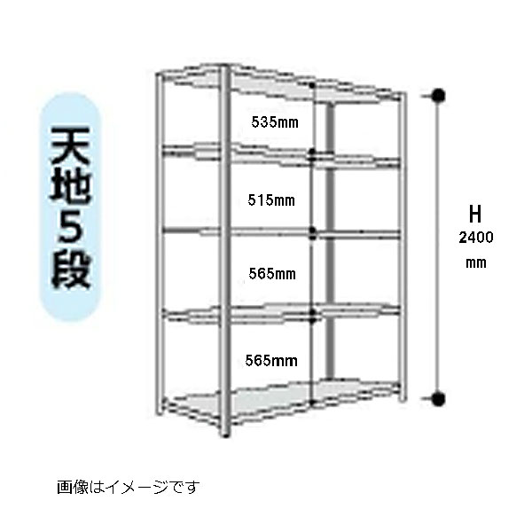 【法人限定】山金工業:YamaTec ボルト式軽量ラック 12S8660-5W