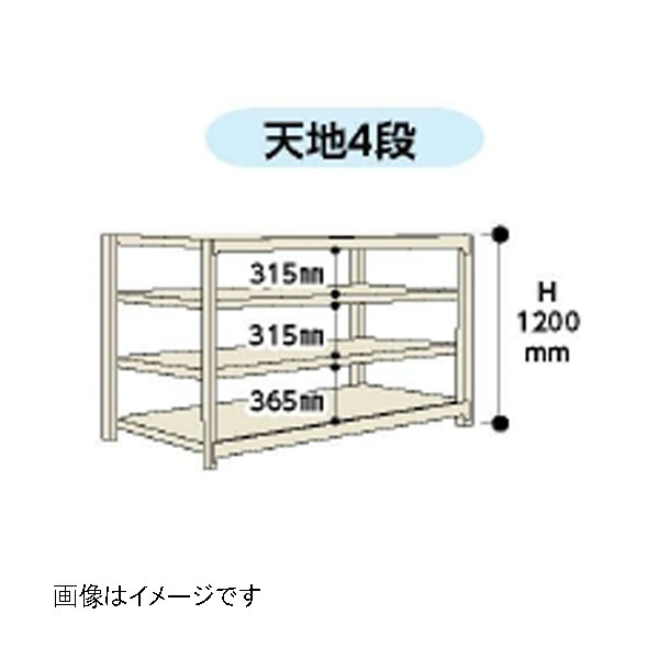 【法人限定】山金工業:YamaTec ボルト式軽中量ラック 15S4360-4W