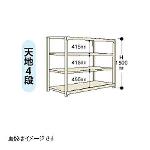 【代引不可】山金工業:YamaTec ボルト式軽中量ラック 15S5430-4W