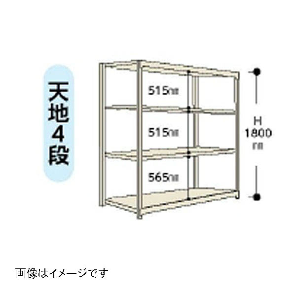 日本最級 【代引不可】山金工業:YamaTec ボルト式軽中量ラック 15S6330-4W 15S6330-4W, interior (インテリオール):bf3c2ff6 --- supercanaltv.zonalivresh.dominiotemporario.com