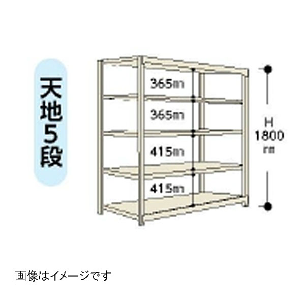 【法人限定】山金工業:YamaTec ボルト式軽中量ラック 15S6430-5W