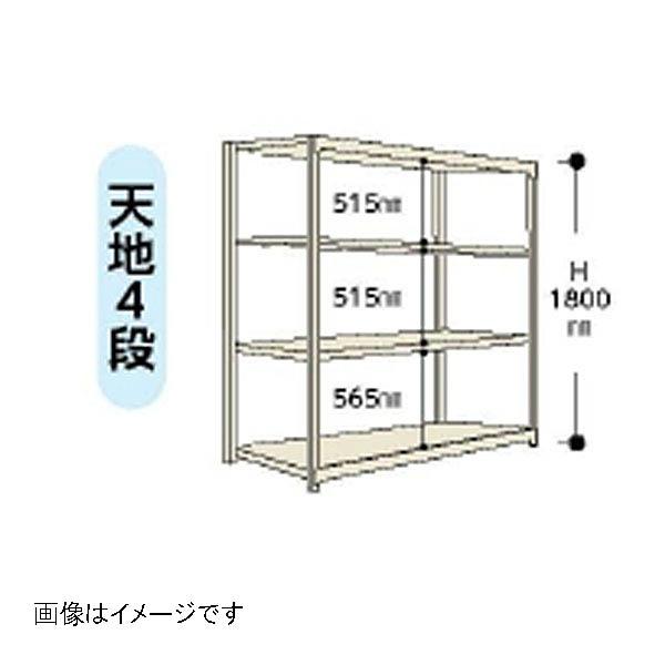 【代引不可】山金工業:YamaTec ボルト式軽中量ラック 15S6645-4W
