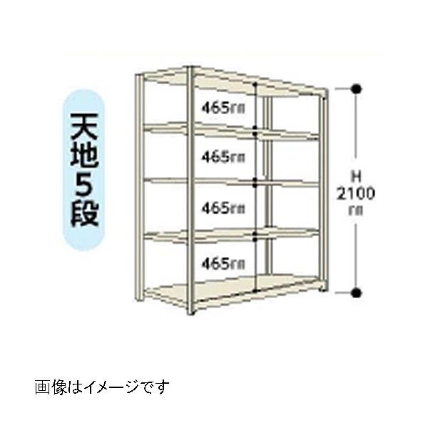 【代引不可】山金工業:YamaTec ボルト式軽中量ラック 15S7360-5W