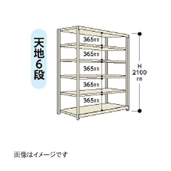 【代引不可】山金工業:YamaTec ボルト式軽中量ラック 15S7660-6W