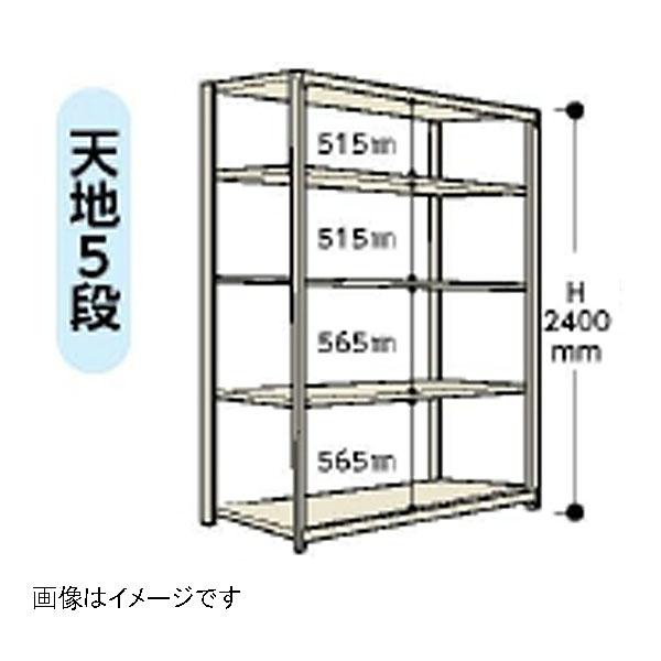 【代引不可】山金工業:YamaTec ボルト式軽中量ラック 15S8630-5W